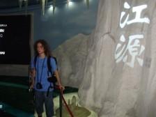 na výstave EXPO 2010 v Šanghaji